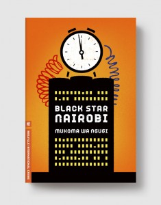 Black-Star-Nairobi-235x300