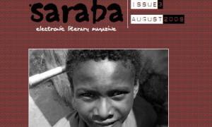 Saraba_3_Cover_s-300x180