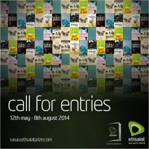 Etisalat-Prize-Ad