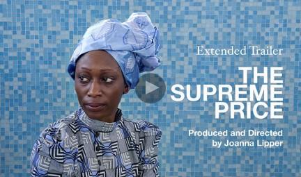 clip-supreme1_1a2