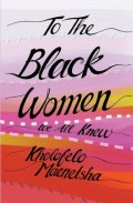 To All the Black Women