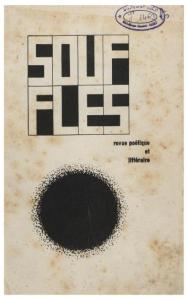 Front cover of the first issue of Souffles - 1966