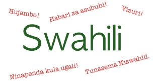 Swahili-logo