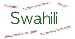 Swahili-logo