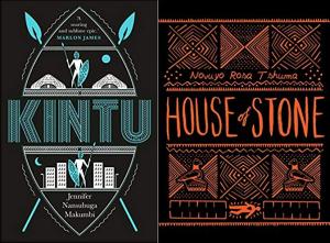 Kintu_HouseOfStone