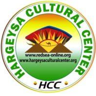 cropped-HCC-1024x986-e1514290684680
