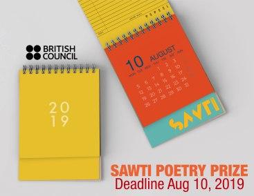 sawti-deadline-aug-10