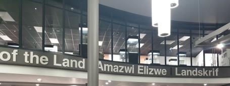 Amazwi_Scenesofland