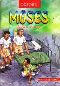 Moses Kimenye