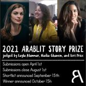 ArabLit ShortStoryPrize_insta