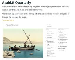 ArabLitQ_MagPage_web (1)