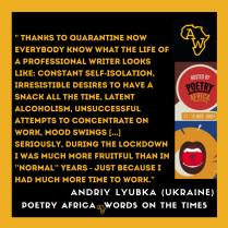 AndriyLyubka-WoTQuote-PoetryAfrica
