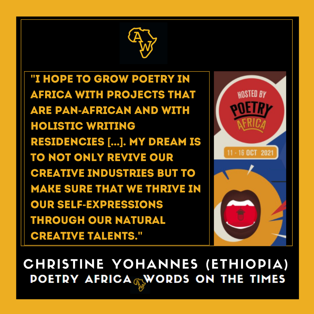 ChristineYohannes-WoTQuote-PoetryAfricaWordsOnTheTimes - Quote template